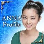 蒼あんな&れいなオフィシャルブログ「蒼い地球 散歩隊」by Ameba-あんなプロフィール