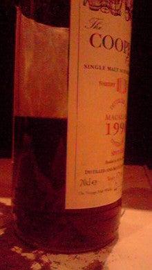 朝までワインと料理 三鷹晩餐バール-2009043020320000.jpg