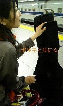 三倉茉奈オフィシャルブログ「MANA MIKURA Official Blog」powered by Ameba-090430_212828_ed.jpg