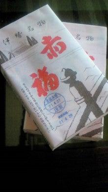 秋田みんよう企画ショップブログ-赤福