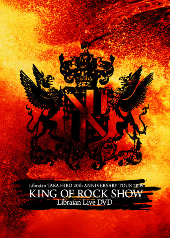 KING OF ROCK SHOW