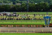 【競馬よ今宵も有難う】馬、牧場、富士山の写真と生活を懸けた競馬予想!-向正面@フローラS