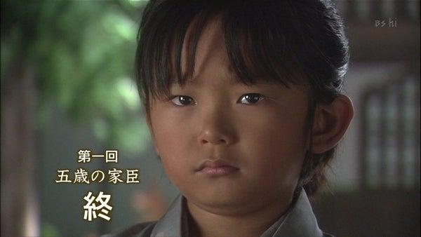 天地人(与六)加藤清史郎