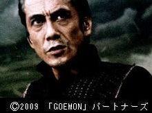 映画の感想文日記-goemon7