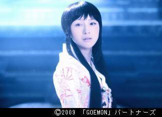 映画の感想文日記-goemon2