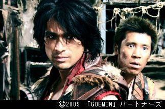 映画の感想文日記-goemon1
