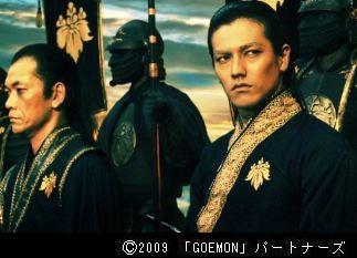 映画の感想文日記-goemon4