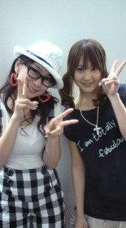 時東ぁみオフィシャルブログ 『ぁみログ』 Powered by Ameba-20090503000559.jpg