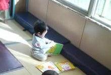 Grumpy Monkey(不機嫌なおさるさん)の観察日記-play with book