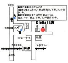 世界のスーパーマーケットから-kimball_map