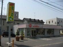 ピジョン 動物 病院 埼玉県川口市のペットの予防・健康診断・トリミング専用クリニック