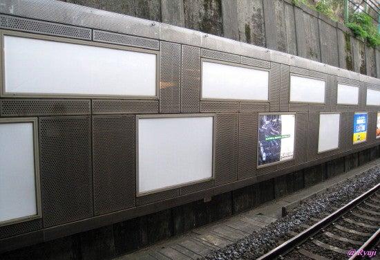 ∞最前線 通信-御茶ノ水駅