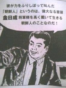 麦酒の泡-riki4