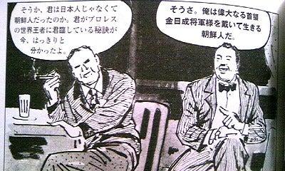 麦酒の泡-riki1