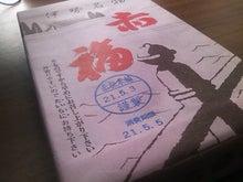 ずぼらや-SN3K0071.jpg