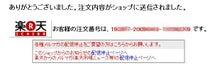 人事コンサルタントのブログ-rakuten3