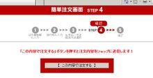 人事コンサルタントのブログ-rakuten1