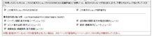 人事コンサルタントのブログ-rakuten2