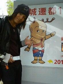 サンドウィッチマン 伊達みきおオフィシャルブログ「もういいぜ!」by Ameba-200905051605001.jpg
