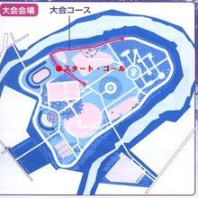 Road to SAROMAN BLUE-コース図