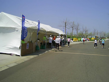 Road to SAROMAN BLUE-コース1