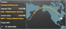 コンセプトなき旅行の足跡-UA803 IAD-NRT