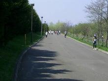 Road to SAROMAN BLUE-コース8