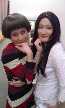 中谷美紀と小雪に会いました。   橋爪ヨウコオフィシャルブログ「群馬 ...