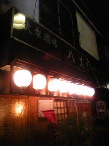 芸能プロダクションスタッフ若年寄の食べ歩き-DVC00170.jpg