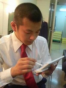サンドウィッチマン 伊達みきおオフィシャルブログ「もういいぜ!」by Ameba-200905061438000.jpg