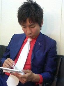 サンドウィッチマン 伊達みきおオフィシャルブログ「もういいぜ!」by Ameba-200905061501000.jpg