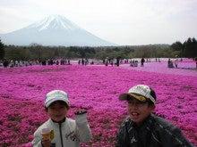 はっちのしあわせ日記-芝桜と富士山