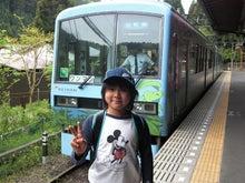 そとであそぼっ! 青空と大海のキッズモトクロス挑戦記-叡山電車と一緒に