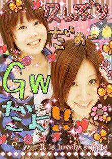 珠姫の元気出しなよ☆-imgp3~000.jpg