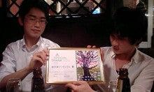 3月22日(日)@東京文化会館 ☆響~慶應生による春のチャリティーコンサート~☆