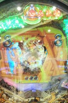 ホールアミューズメント計画~007-01