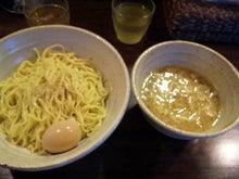 【明大前】 「まるごとマイタウン東京」ブログ-温玉つけ麺