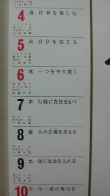 不動産営業マンの業務日報-2009050721290000.jpg