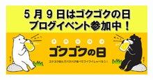 ザ・プロフィール講座認定講師 浅野幹雄のブランド人への道