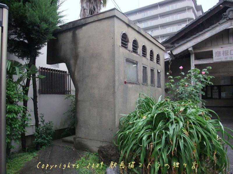 駅長猫コトラの独り言~旧 片上鉄道 吉ヶ原駅勤務~-実はトイレでした