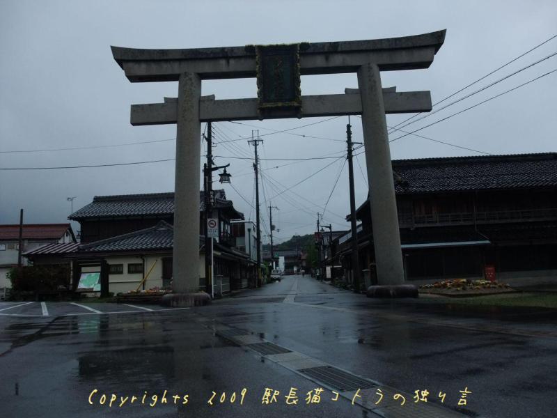 駅長猫コトラの独り言~旧 片上鉄道 吉ヶ原駅勤務~-多賀大社やで