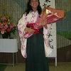 先生の袴姿の写真の画像