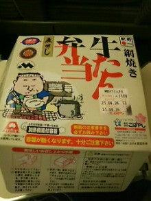 サンドウィッチマン 伊達みきおオフィシャルブログ「もういいぜ!」by Ameba-200904241857000.jpg