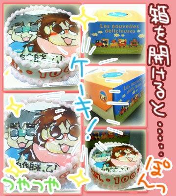 脱!味オンチ 【4コマ漫画ツンデレ旦那様&家コス】-オープンセサミのケーキ2