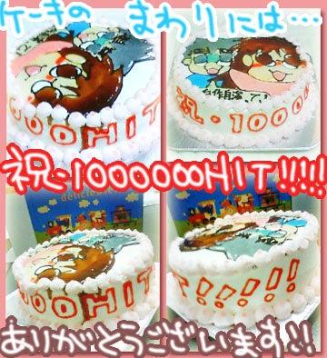 脱!味オンチ 【4コマ漫画ツンデレ旦那様&家コス】-オープンセサミのケーキ3