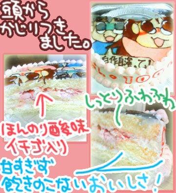脱!味オンチ 【4コマ漫画ツンデレ旦那様&家コス】-オープンセサミのケーキ4