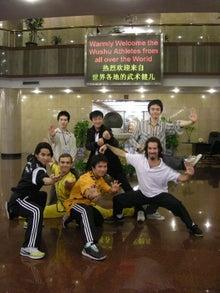 中国武術・横浜武術院のblog-08