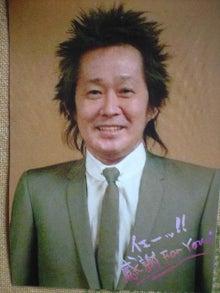 ●雨奇風好●rainman_daisuke-1