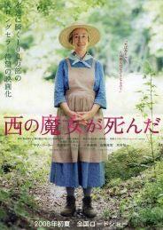 茸茶の想い ∞ ~祇園精舎の鐘の声 諸行無常の響きあり~-nishimajo