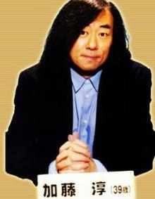 加藤淳さん (さんまのスーパーからくりTV)   Taaやんオフィシャル・ブログ